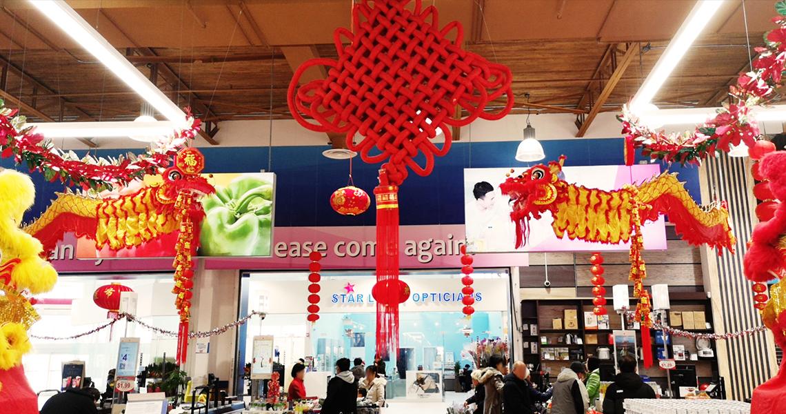 C&C_Supermarket ca